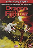 Dragon Fighter [DVD] [Import]