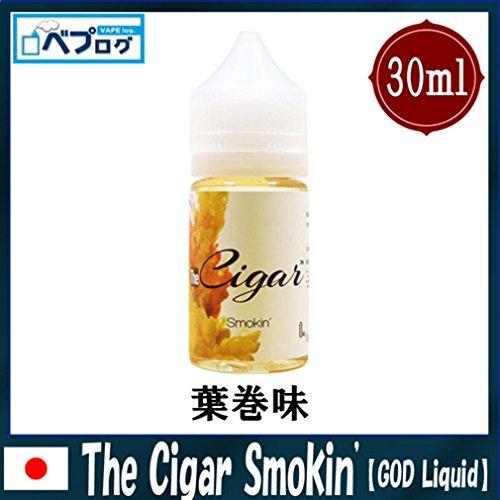 GOD LIQUID(ゴッドリキッド) 神リキッド お菓子 日本 30ml (The Cigar Smokin '(ザ・シガー スモーキン)30ml)