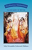 Madhurya Kadambini: Cloud Bank of Nectar (English Edition)