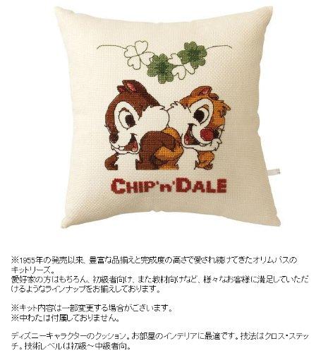 ディズニー 刺繍キット オリムパス クッション/チップ&デール 6035 [刺しゅうキット/ししゅう/クロスステッ