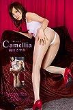 Camellia / 前田さやか