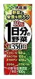 【ケース販売】伊藤園 1日分の野菜 (紙パック) 200ml×24本【×2】