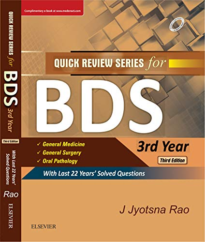 QRS for BDS III Year (English Edition)