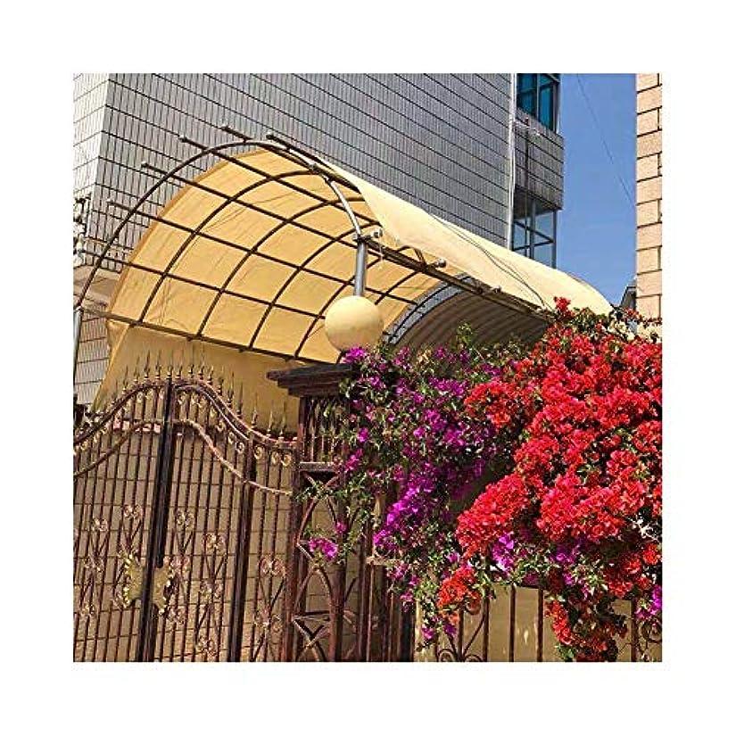 操るインタフェースどこにもSHIJINHAO オーニングシェード遮光ネット サンネットワーク メタルリング付き エッジ補強 庭園 保湿 アンチUV 高い伸縮性 ポリエステル、20サイズ (Color : Beige, Size : 5x7m)