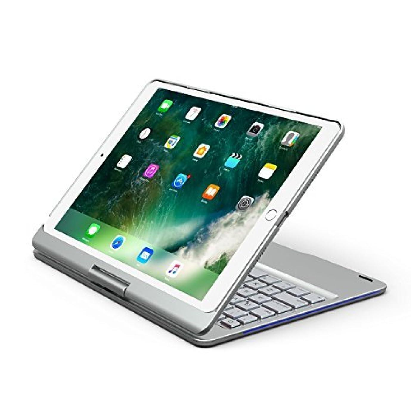 政治眉をひそめる革命的iPad Pro 10.5キーボードケース、businda 7色バックライト付きキーボードケースカバー360 °回転スマートキーボードケース/スリープ付きiPad Pro 10.5 2017 New iPad シルバー
