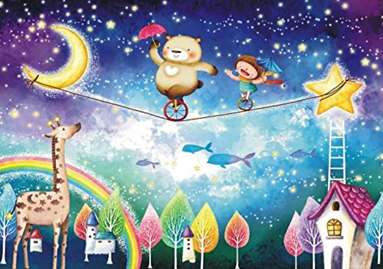 HuaQingPiJu-JP 高品質の木製教育パズルアーリーラーニング番号の形の色の動物のおもちゃ子供のための素晴らしいギフト(グレー)