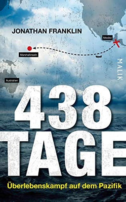 情報巡礼者故障中438 Tage: Überlebenskampf auf dem Pazifik (German Edition)