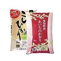愛知米 食べくらべコラボ(コシヒカリ&あいちのかおり)10kg(各5kg) 平成30年産 【こしひかり かおり 白米 お米】