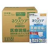 ネクスケア マスク プロ仕様 小さめサイズ 100枚 ケース売り NM5S