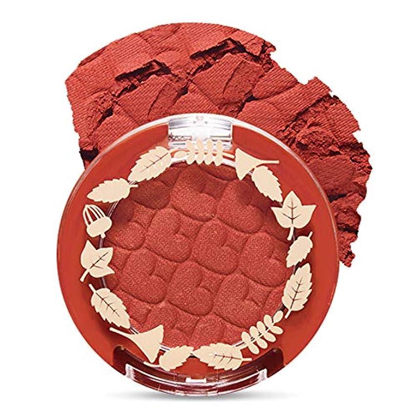 砂漠ブレイズボードEtude House Look at My Eyes Cafe エチュードハウスルックアットマイアイズカフェー (# RD308-Red Carpet For Me) [並行輸入品]