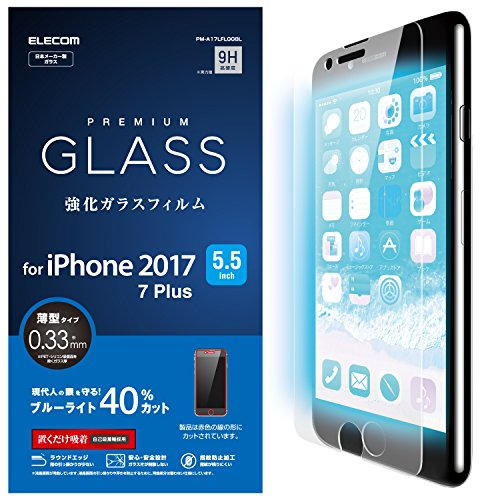 iPhone8Plus/フィルム/ガラス/ブルーライトカット/0.33mm PM-A17LFLGGBL 1枚