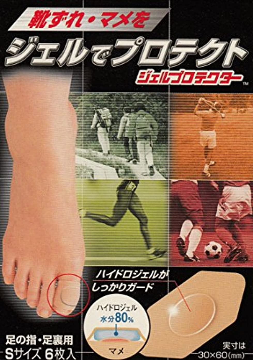 発明する眉粒子【ニチバン】バトルウィン ジェルプロテクター 足の指?足裏用 Sサイズ6枚 ×3個セット