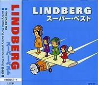 LINDBERG スーパー・ベスト