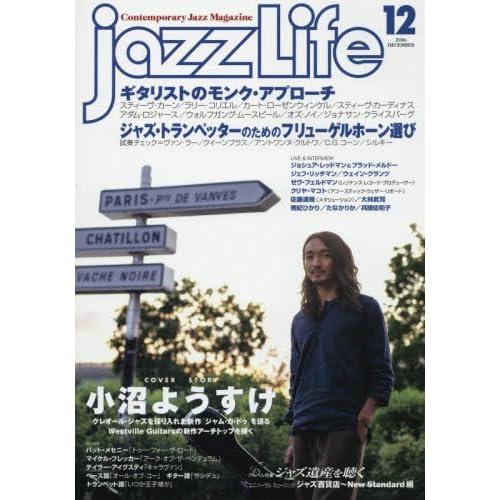 JAZZ LIFE(ジャズライフ) 2016年 12 月号 [雑誌]