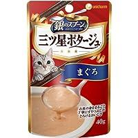 銀のスプーン 三ツ星ポタージュ まぐろ 40g ペット用品 猫用食品(フード・おやつ) キャットフード(猫缶・パウチ・一般食) [並行輸入品]