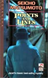 Points and Lines (Japan's Mystery Writers)