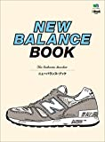 別冊2nd Vol.20 NEW BALANCE BOOK[雑誌]
