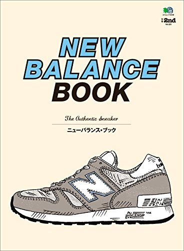 別冊2nd Vol.20 NEW BALANCE BOOK[...