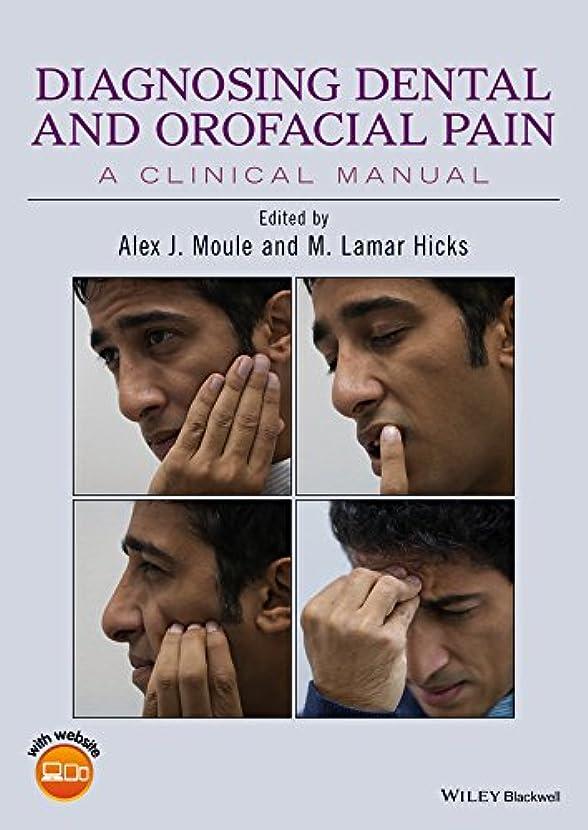 動脈繊細単語Diagnosing Dental and Orofacial Pain: A Clinical Manual
