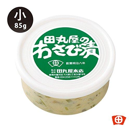 田丸屋わさび漬け ヤマトカップ小 (特製)