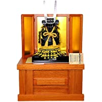 【五月人形】【収納飾り】正絹山吹絲縅 真田昌幸公 奉納鎧飾り