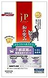 ジェーピースタイル キャットドライタイプ 下部尿路の健康維持サポート 1〜6歳までの成猫用 700g(小分け100gx7パック入)