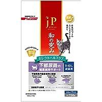 ジェーピースタイル 和の究み セレクトヘルスケア 下部尿路の健康維持サポート 1~6歳までの成猫用 700g