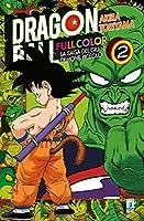 La saga del gran demone Piccolo. Dragon Ball full color