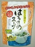 美味しいダイエット 本格和風はるさめスープ 5食入