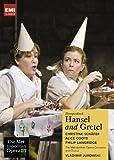 メトロポリタン・オペラDVD フンパーディンク:歌劇『ヘンゼルとグレーテル』