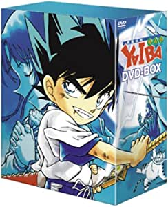 剣勇伝説 YAIBA DVD-BOX