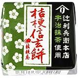 チロルチョコ 桔梗信玄餅 宇治抹茶 30個