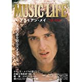 MUSIC LIFE 特集●ブライアン・メイ QUEEN (シンコー・ミュージックMOOK)