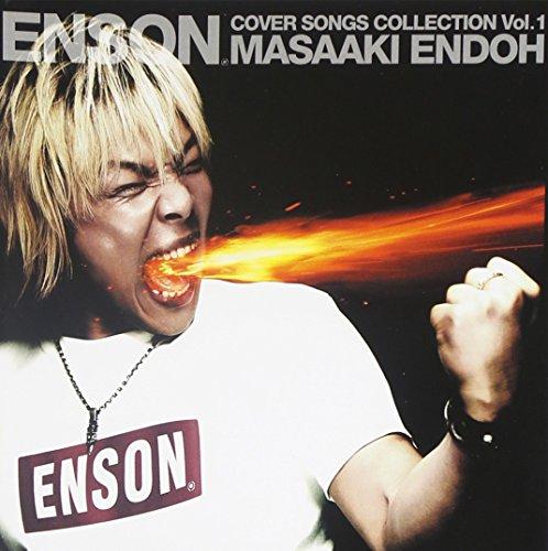 ENSONの詳細を見る