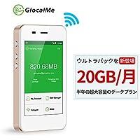 GlocalMe G3 モバイル Wi-Fi ルーター 日本国内ギガモンスター 毎月20GBプラン高速データ付け 高速4G LTE simフリー Pocket Mi-Fi スマートフォン・タブレット・パソコン全機種対応 超軽くて携帯便利 お盆 国内・海外旅行最適 (ゴールド)