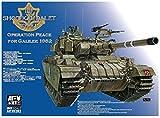 AFVクラブ 1/35 イスラエル国防軍 ショットカル・ダレット ガリラヤ平和作戦 プラモデル FV35282