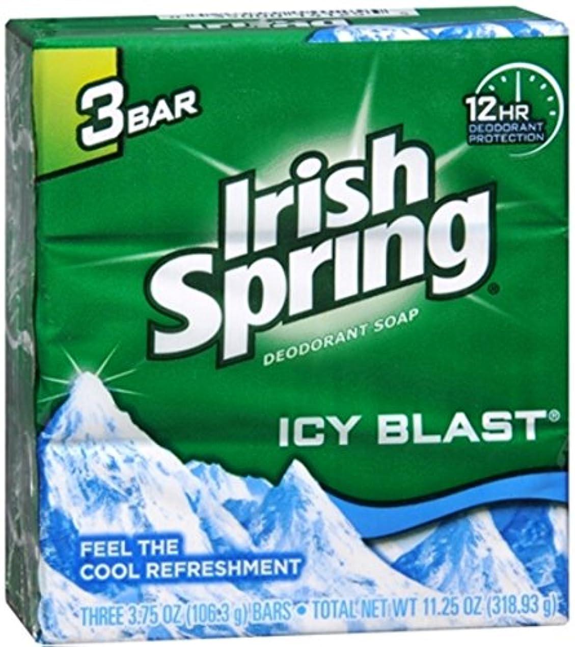 けがをするロードブロッキング一元化する【Irish Spring】アイリッシュスプリング?デオドラント石鹸113g×3個パック 【アイシーブラスト】