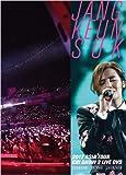 JANG KEUN SUK 2012 ASIA TOUR LIVE DVD