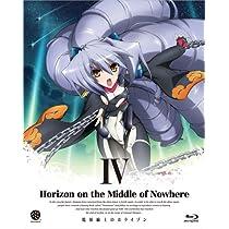境界線上のホライゾン (Horizon on the Middle of Nowhere) 4 (初回限定版) [Blu-ray]