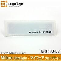 マイフェア ラベルシール型 ICタグ (Mifare Ultralight, マイフェアウルトラライト) 業務用, TU-L8