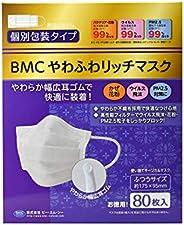 BMC やわふわリッチマスク 個包装 ふつうサイズ白色 80枚入