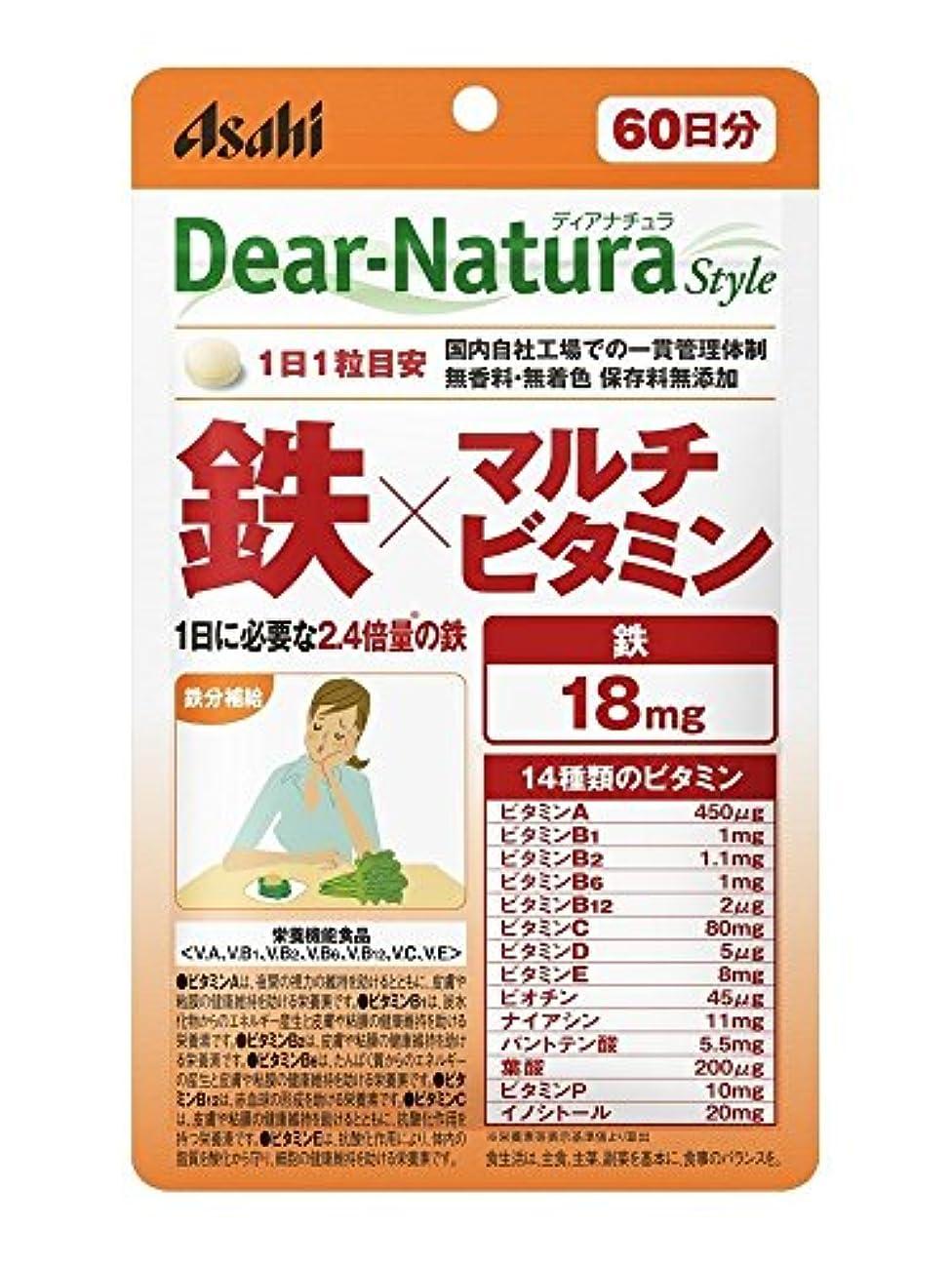 写真を撮るジュニア不条理アサヒグループ食品 ディアナチュラスタイル 鉄×マルチビタミン60粒(60日)