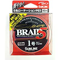 サンライン(SUNLINE) PEライン スーパーブレイド5 HG 150m 1.0号