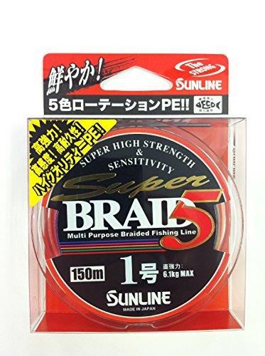 サンライン(SUNLINE) ライン スーパーブレイド5 HG 150M 1.0号