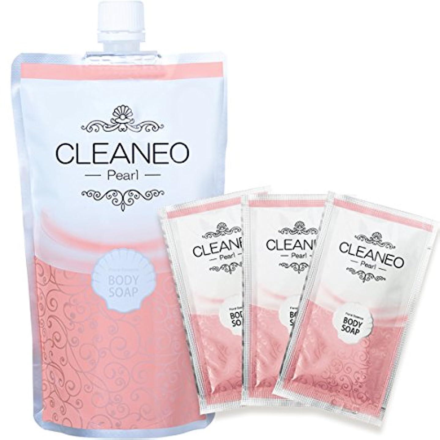 休み動ガラスクリアネオ公式(CLEANEO) パール オーガニックボディソープ?透明感のある美肌へ 詰替300ml + パールパウチセット