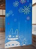 Amazon.co.jpトトロのれん 夏の思い出 幅85cm×丈150cm