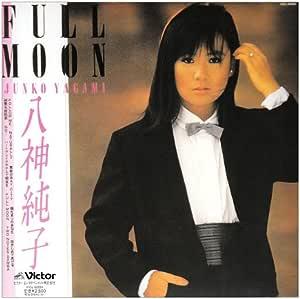 Amazon   Larsen / Feiten Band / Full Moon   Larsen-Feiten Band   フュージョン