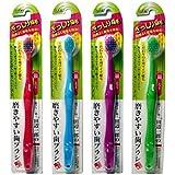 ライフレンジ 田辺一郎の磨きやすい歯ブラシ 6列ワイドタイプ ふつう LT-30 4本セット(レッド?ブルー?パープル?グリーン)