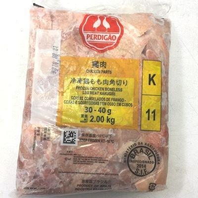 若鶏もも角切 30~40g 2kg 【冷凍】/(1パック)