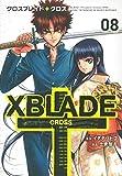 XBLADE + -CROSS-(8)<完> (シリウスKC)